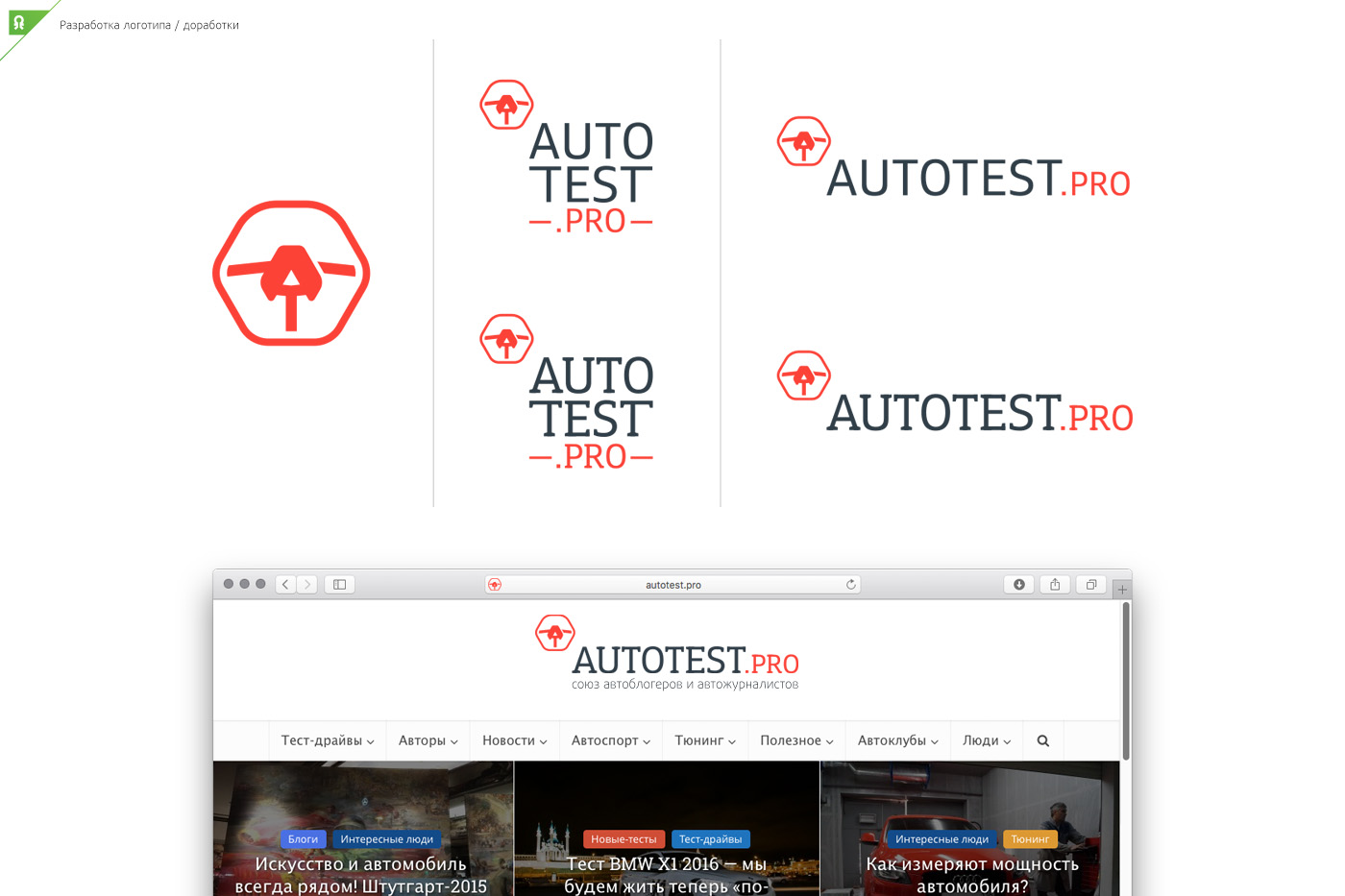 Autotest_present_09