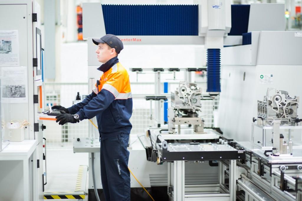 FS Engine plant