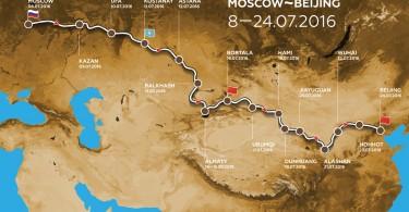 Map_SilkRoad