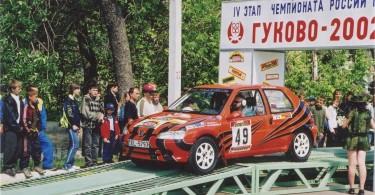 _5-Zakharov_Anton_Rally_Gukovo-2002_