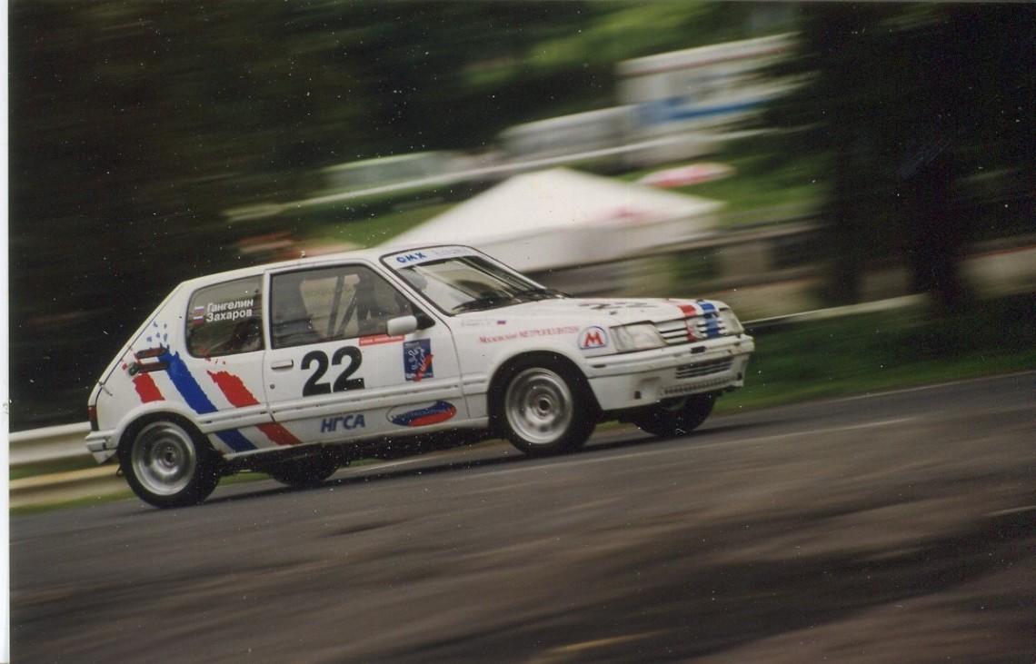 Zakharov_Anton_Champ_Russia_touring_1998