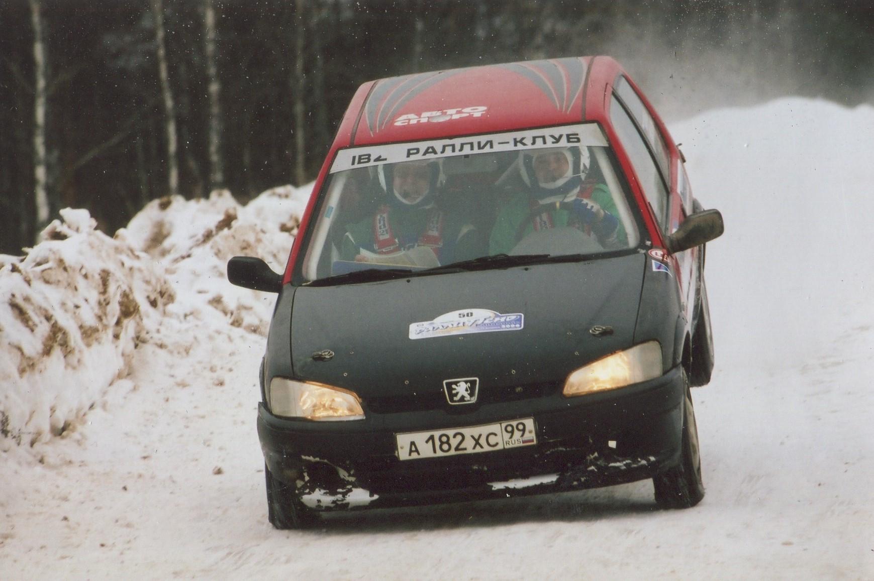 Zakharov_Anton_Rally_Peno-2006