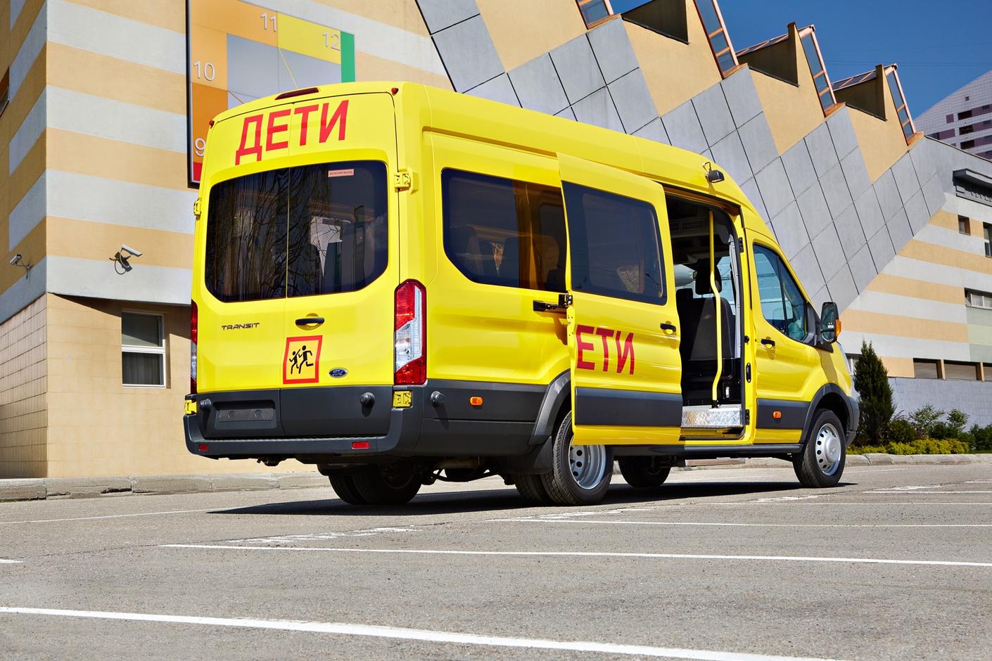 School buses_2