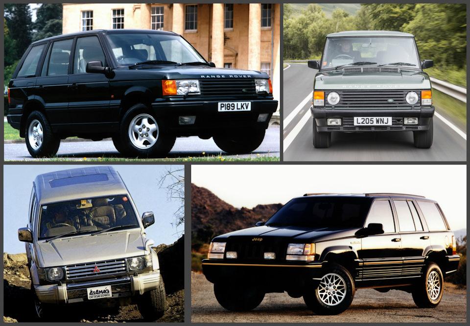 Сравнительный тест-драйв: MMC Pajero - Jeep Grand Cherokee - Range Rover Classic - Range Rover HSE