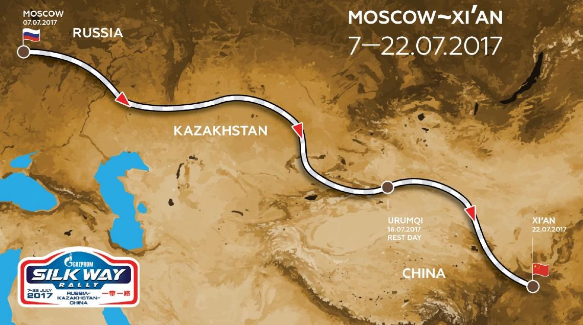 Обнародован маршрут ралли «Шелковый путь - 2017»
