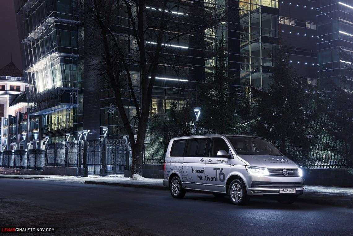 Трехдневный тест-драйв VW Multivan T6