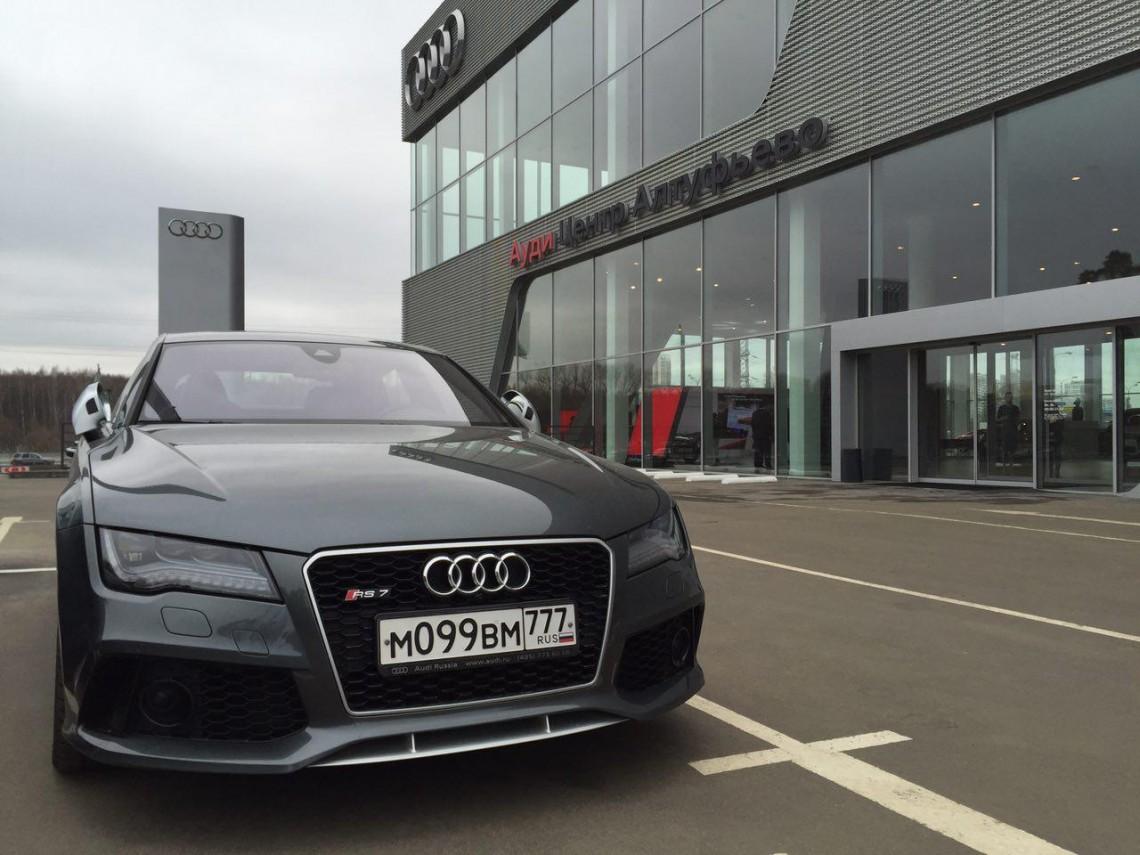 Открытие крупнейшего дилерского центра Audi в Европе