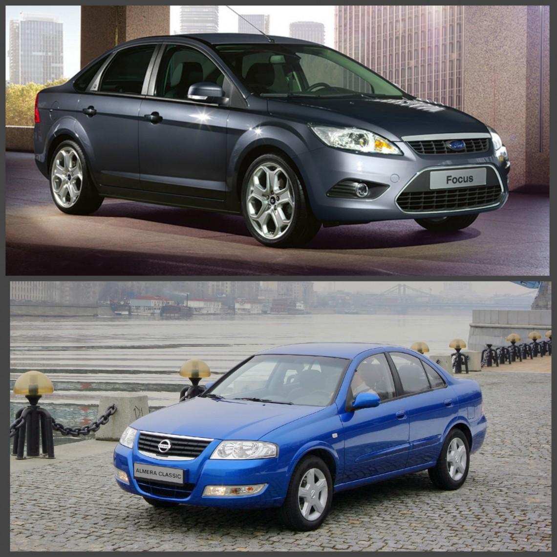 Что лучше: Форд Фокус или Ниссан Альмера Классик?