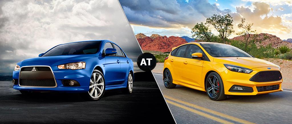 Что выбрать: Форд Фокус или Митсубиси Лансер?
