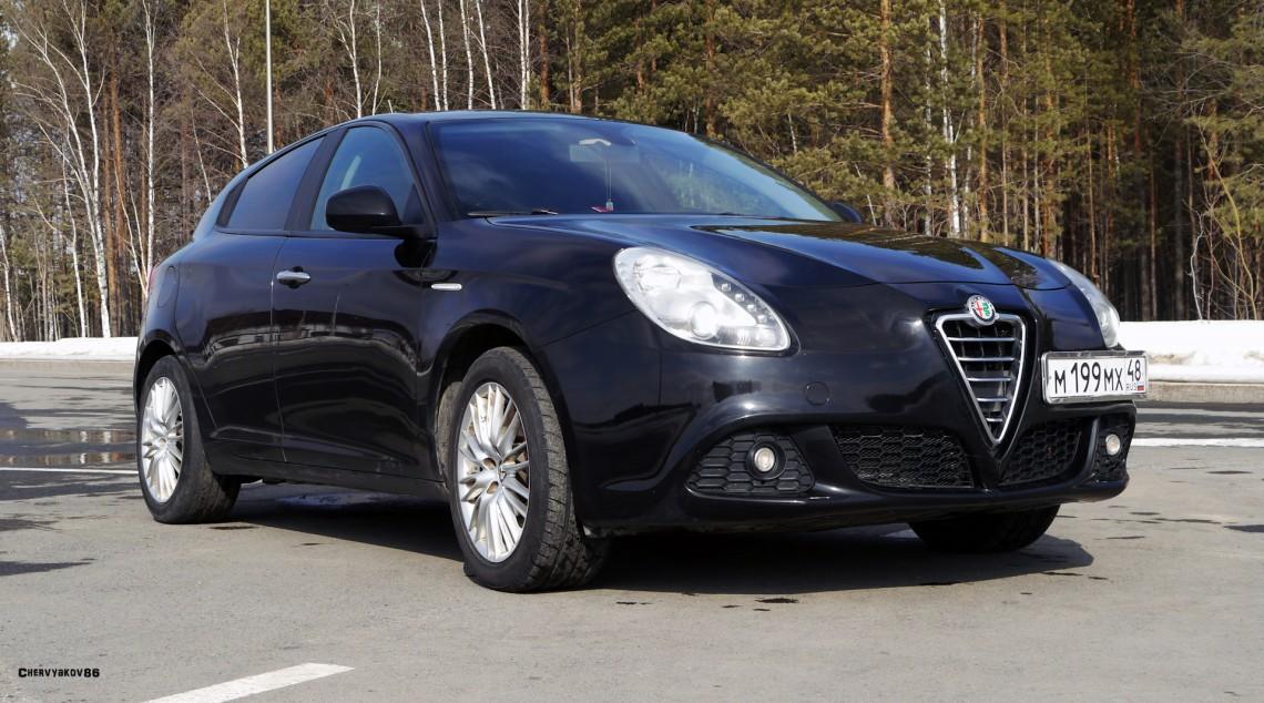 Alfa Romeo Giulietta. Итальянское каприччио
