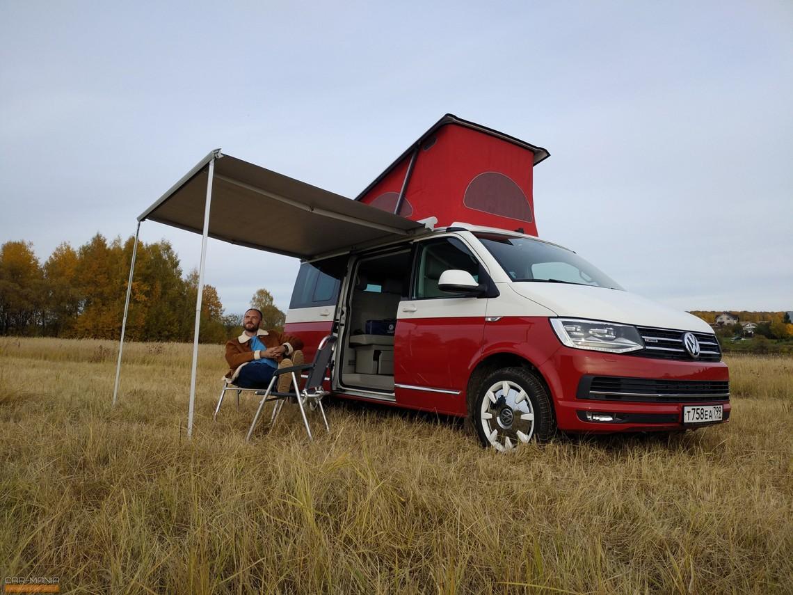 Отель California: тест-драйв Volkswagen California Ocean (180 л.с.) DSG 4MOTION