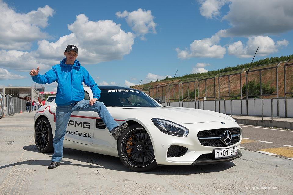 Семь моделей Mercedes-AMG за раз, AMG Performance Tour в Казани (тест-драйв Mercedes-Benz AMG - A, GLA, E, CLS, G, GL, GT)