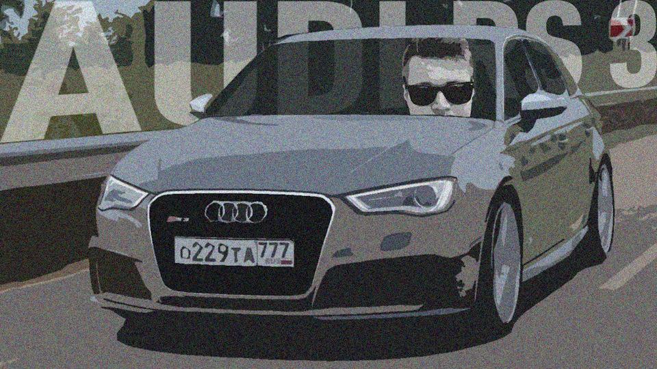 Audi RS3 или cамый крепкий VAG