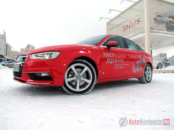 Тест-драйв Audi A3 Sedan: Многоликий