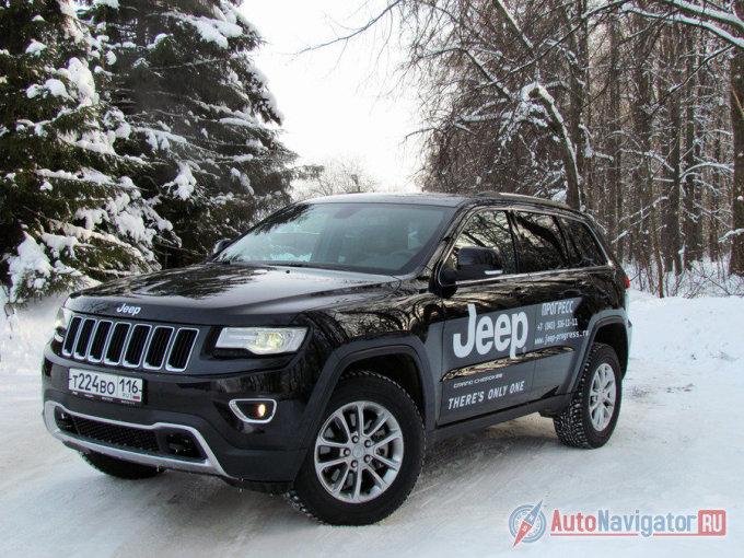 Тест-драйв Jeep Grand Cherokee: Американец?