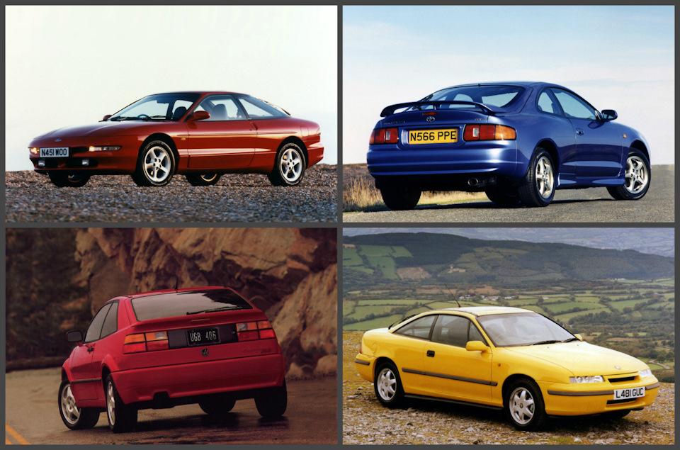 Сравнительный тест-драйв Toyota Celica vs Ford Probe vs Vauxhall Calibra Volkswagen Corrado, перевод CAR