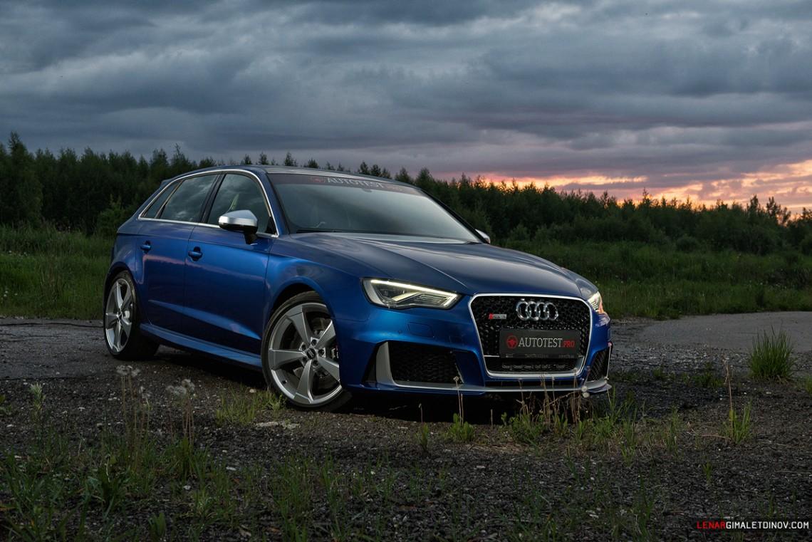 Фотосет Audi RS3 - Парк Яхрома