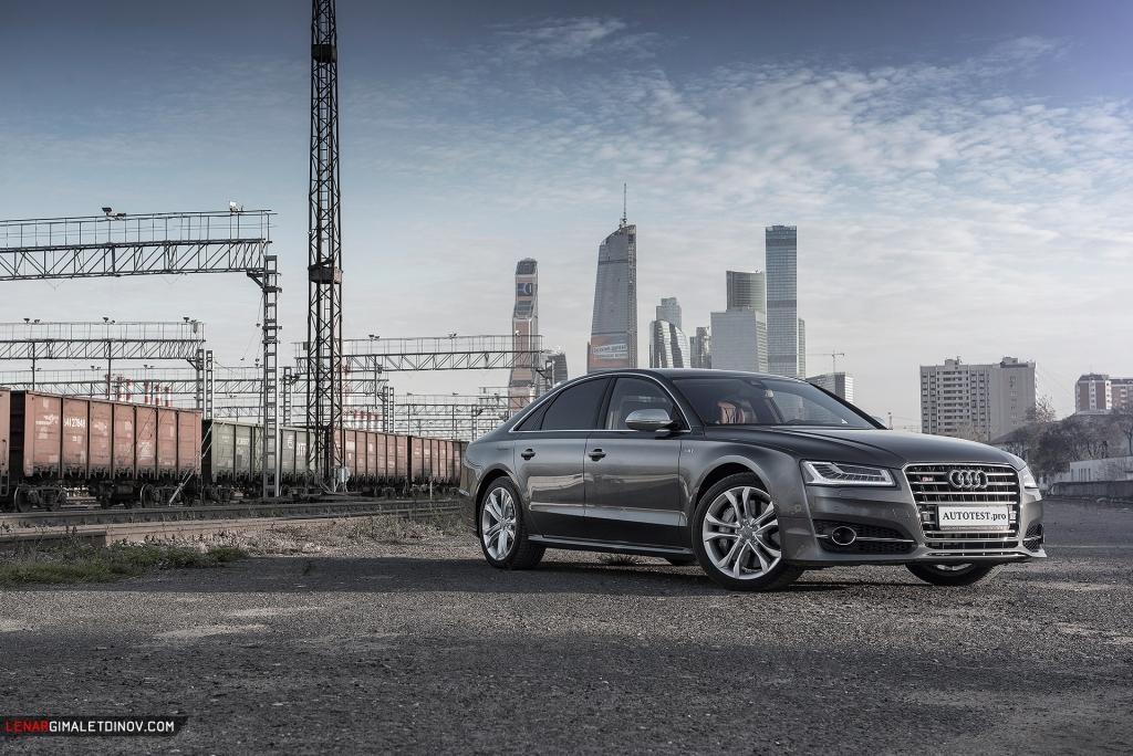 Трехдневный тест-драйв Audi S8 quattro 520 hp