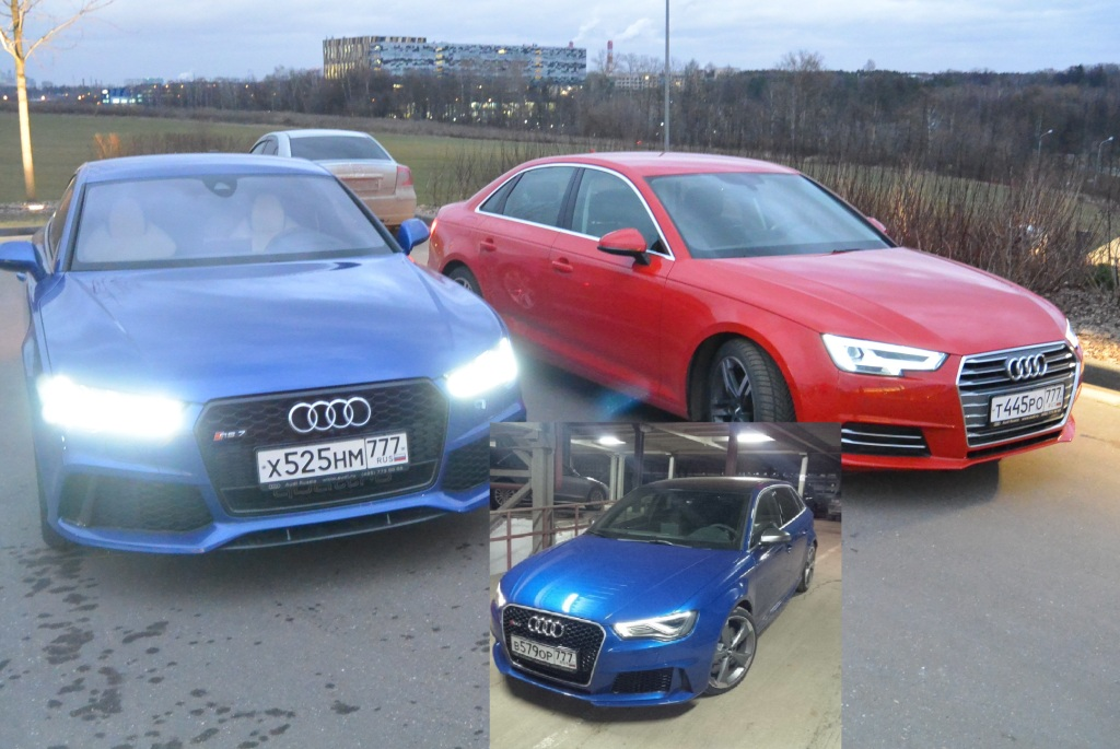 Три тест-драйва за сутки-мой личный рекорд) Audi RS7 + A4 + RS3