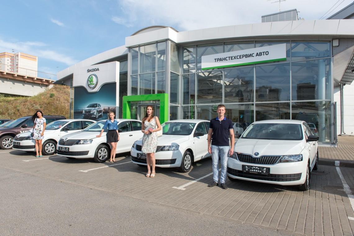 Четыре казанца получили ключи от выигранных в акции Škoda Rapid