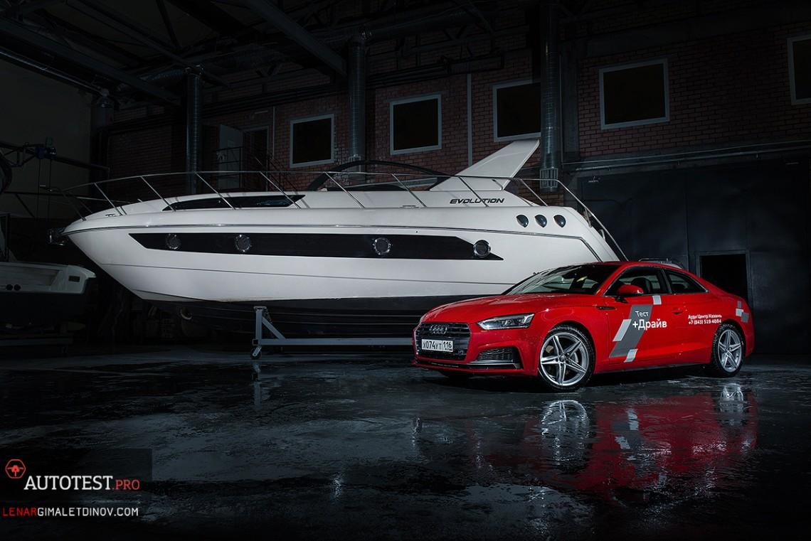 Первый в России тест-драйв новейшего Audi A5 Coupe quattro 2017