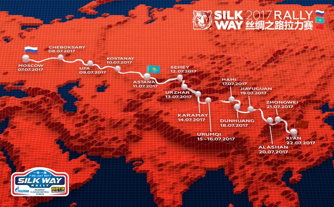 Подробный маршрут ралли-рейда «Шёлковый путь 2017»