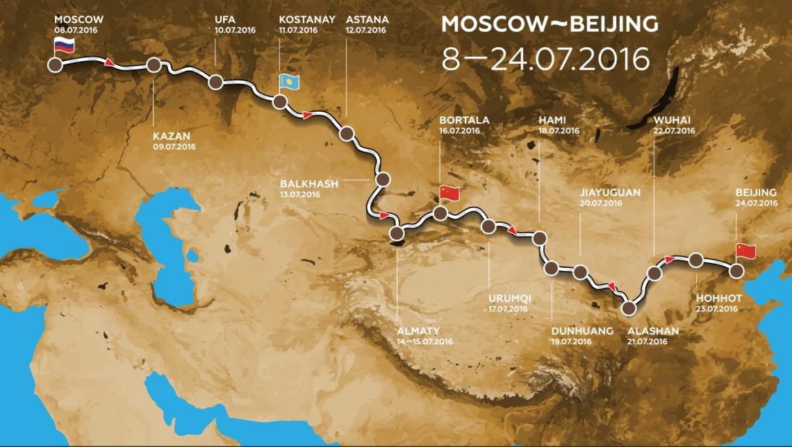 Сегодня опубликован маршрут ралли «Шелковый путь-2016»