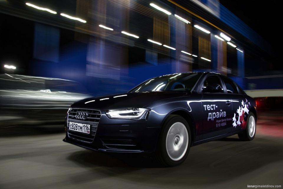"""Тест-драйв Audi A4/""""Трехдневный Тест"""""""