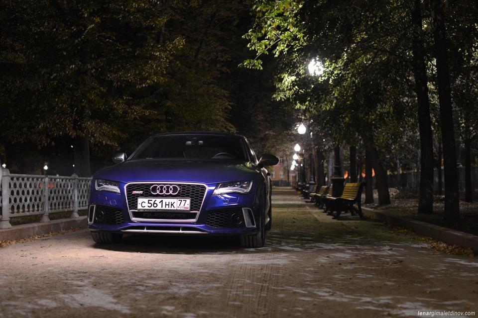 Audi RS7...Сегодня на Патриарших будет интересная история!